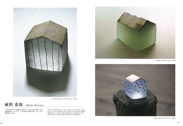 ART BOX international - 現代日本の ...