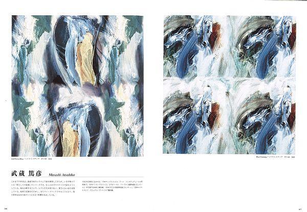 ART BOX international作品を頒布できるレゾネ集『現代日本の版画』シリーズ